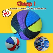Official size and weight outdoor sports market,2015 rubber basketball ball