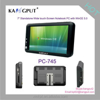 PC-745 7 inch Embedded All In One PC with OS ,D&G