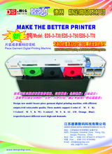 Full color T shirt printing machine,Design EDS-3-T50