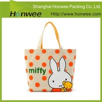 custom design hot sale beauty fashion shopping cart bag