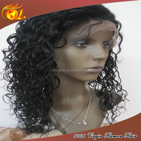 16'' Jerry Curly 100% Natural Color Brazilian Human Hair Lace Front Wigs For Black Women