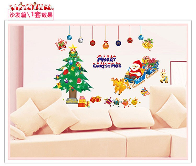 christmas sticker (6).jpg