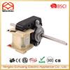 Wholesale China Merchandise bathroom exhaust fan motor
