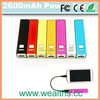 Cheap Portable 2600mah Power Bank with Custom Logo Mobile Charger