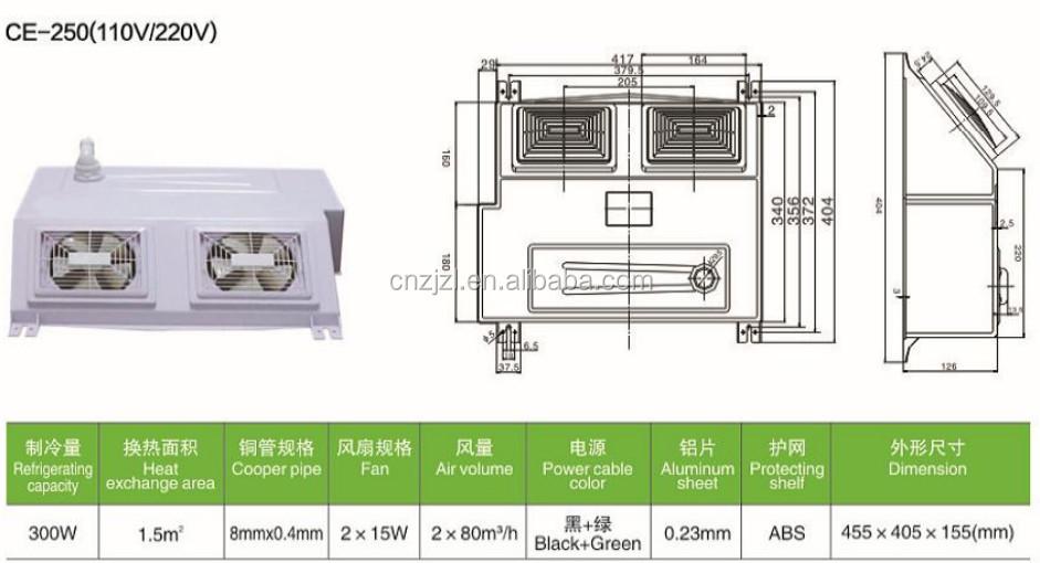 Evaporative Condensing Unit : Evaporative fridge condenser compressor condensing unit