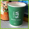 10oz 14oz 16oz Wholesale Printed Custom Disposable Coffee Cup Lid