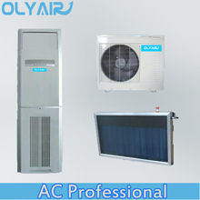 vertical split air conditioners