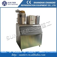 Commercial Fish Processing Flake Ice Machine Manufacturer Concrete Cooling