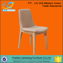 Solid wood pu leather dining chair-#DC011