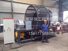 Goma del shrdeder reciclaje / trituradora / neumático máquina de reciclaje