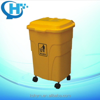 70L clear plastic garbage cans
