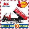 China Famous brand Dayang Trike hot selling 3 wheel cargo tricycle new Cheap three wheel motorcycle with Dumper