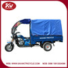 China Guangzhou produce powerful engine windshield and canvas 3 wheel passenger motorcycle