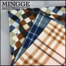 Home textile fabric width 240CM plaid polar fleece