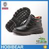 HOBIBEAR high end soft leather original brand kid leather shoe for kid