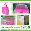 Shopping bag material wholesale virgin pp spunbond non-woven fabric