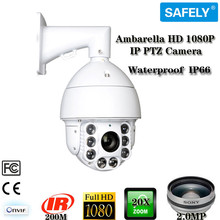 Ambarella 2.0MP 1080P 20x optical zoom auto tracking ptz ip camera