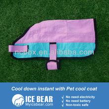 Pet cool coat