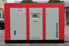 220 KW 300 hp screw air compressor