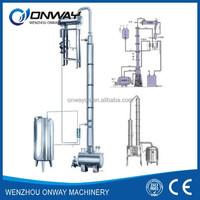JH high efficient factory price high purity 95% (V/V) alcohol ethanol methanol distiller