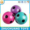 custom color print pvc glitter football soccer ball for children