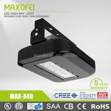 2015 good quality and price40W 80W 120W led bulb street light