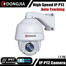 "H.264 1080P HD 5"" High Speed Dome 100m IR Auto Tracking IP PTZ Camera"