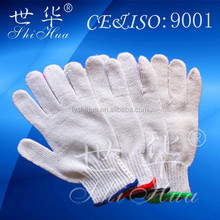 cotton knitted industrial working glove China finger protection