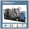 Hot Sale Open Type Diesel Generator Set with UK engine ISO8528 Certificate