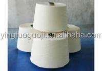 hot sale !!!moderate yarn price,100%polyester spun yarn