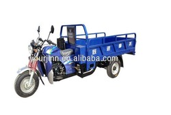 200cc motorized trike for cargo