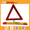 2015 hot sale car pats & accessories car warning triangle