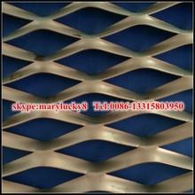 2015 Canton Fair expanded aluminum mesh