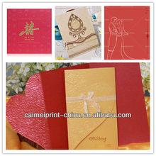 2015 custom wedding card printing,invitation card for wedding in arabic