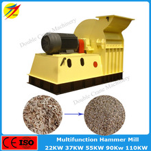 hot sale multifunctional hammer mill for wood and maize