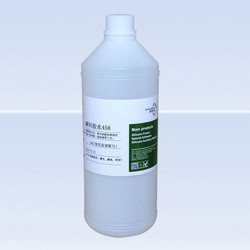 china supplier outstanding quality silicone sealant 1200