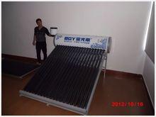 The Household Bathroom Solar Water Heater Residential