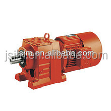 Best price R series reducer with helical gear design /solid shaft/compact geared motor