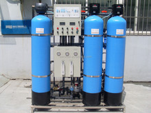 small PE liner tank and vessel