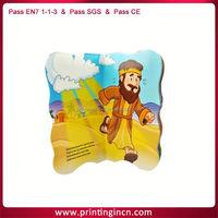 low price quadrate children book