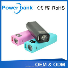 portable and cool battery charger with strong LED flash light power bank for promotion