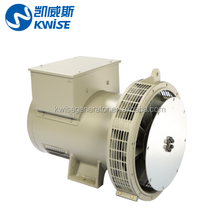 Prime power 20kva to 40kva Kwise AC Brushless Generator
