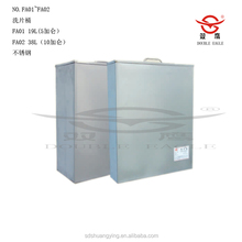 38L CE&ISO approved Tank for x ray film developing