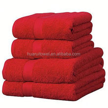 household cotton promotion gift stock bath towel brands in india