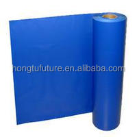 HDPE Strength film