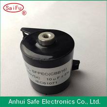 high quality tantalum capacitor 330uf 2.5v cbb15 cbb16 in safe