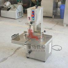 high efficiency beef flaking machine JG-Q210H/JG-Q300H/JG-Q400H