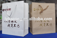 High Strength Personalized Kraft Paper Bag from China