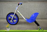 hot selling made in China agogo rip rider drift flash vihecles drift car
