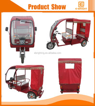 max mileage 100km cheap large loading electric three wheel cargo motorcycle gold supplier